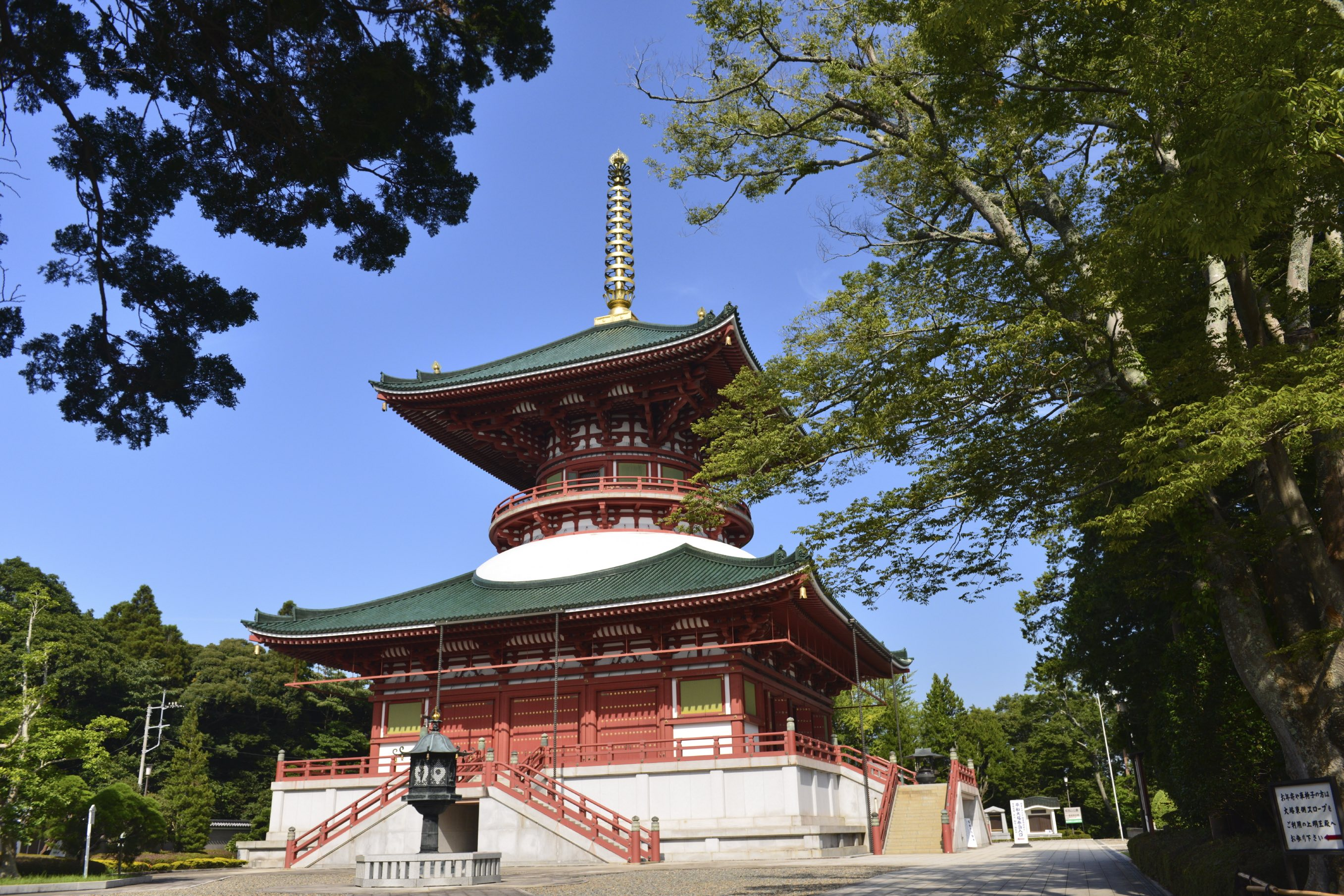 The Great Pagoda of Peace at Narita temple.