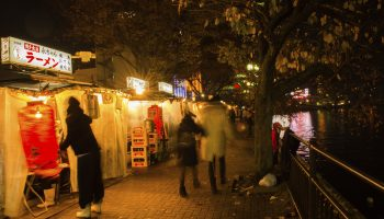 Fukuoka Yatai food stalls