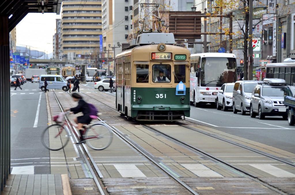 Hiroshima City Tram