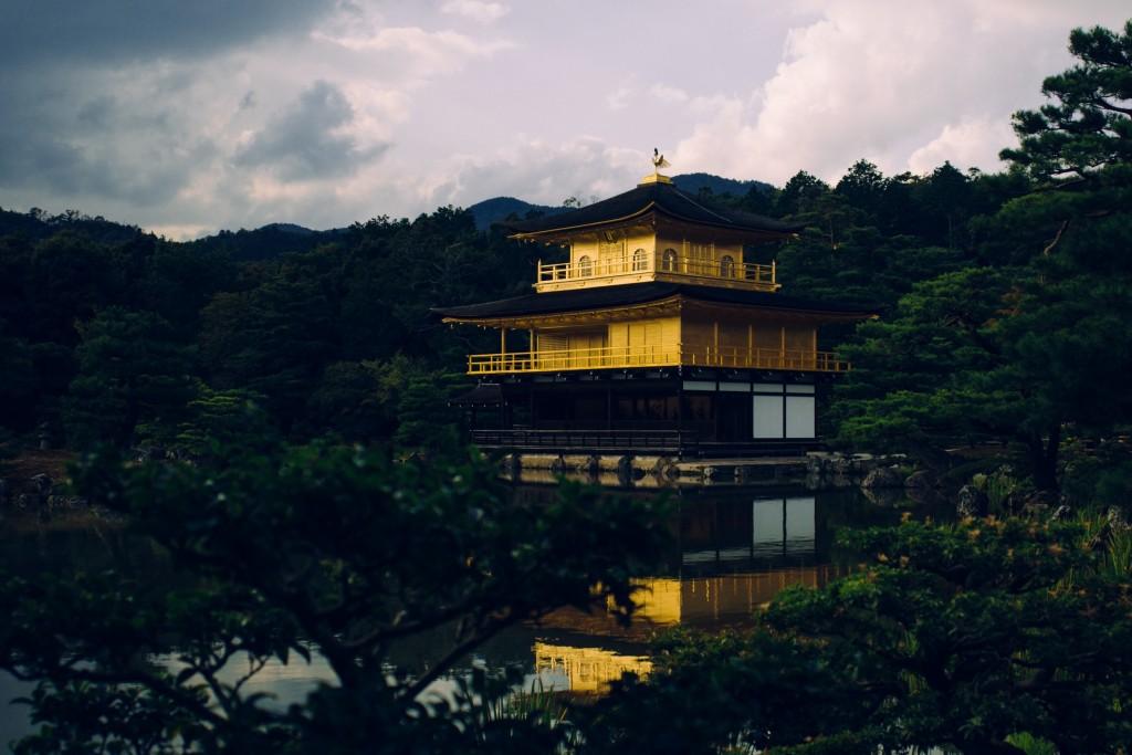Kyoto's Kinkaku-ji or Golden Pavillion.