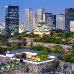 Osaka, Japan skyline at Osaka Castle Park, Osaka Prefecture