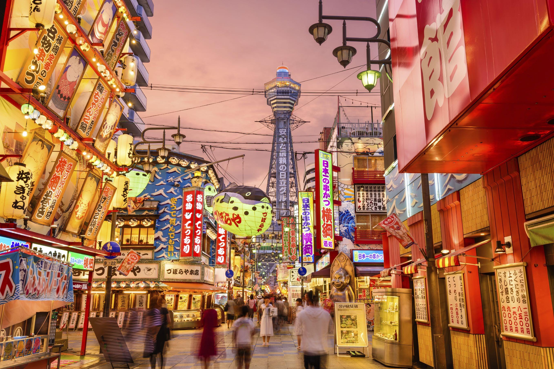 Permalink to Fashion In Osaka Japan