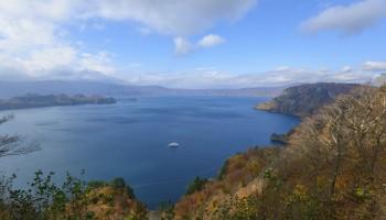 Lake Towada in Autumn, in Aomori and Akita, Japan