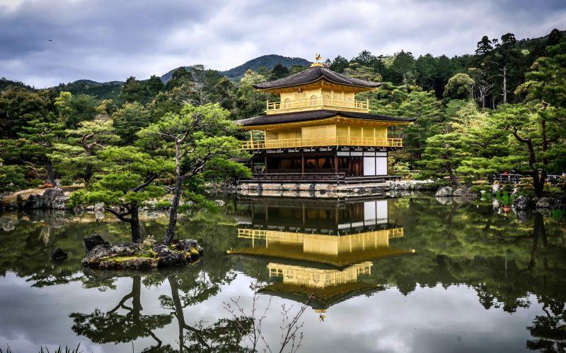 Kinkaku-ji Temple (Kyoto)