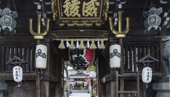 Fukuoka Japan - Januari 14th 2014. Kushida-jinja (櫛田神社?) is a Shinto shrine located in Hakata-ku, Fukuoka, Japan. Dedicated to Amaterasu and Susanoo, it is said to have been founded in 757.