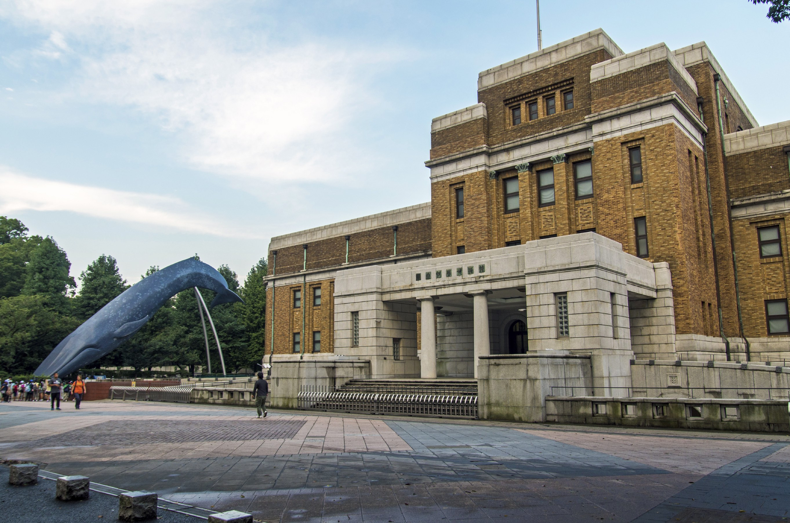 National Musuem of Nature and Science (Ueno)