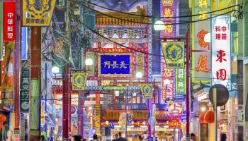 YOKOHAMA, JAPAN - AUGUST 15, 2015: Yokohama's Chinatown district at night. It is the largest Chinatown in Japan.