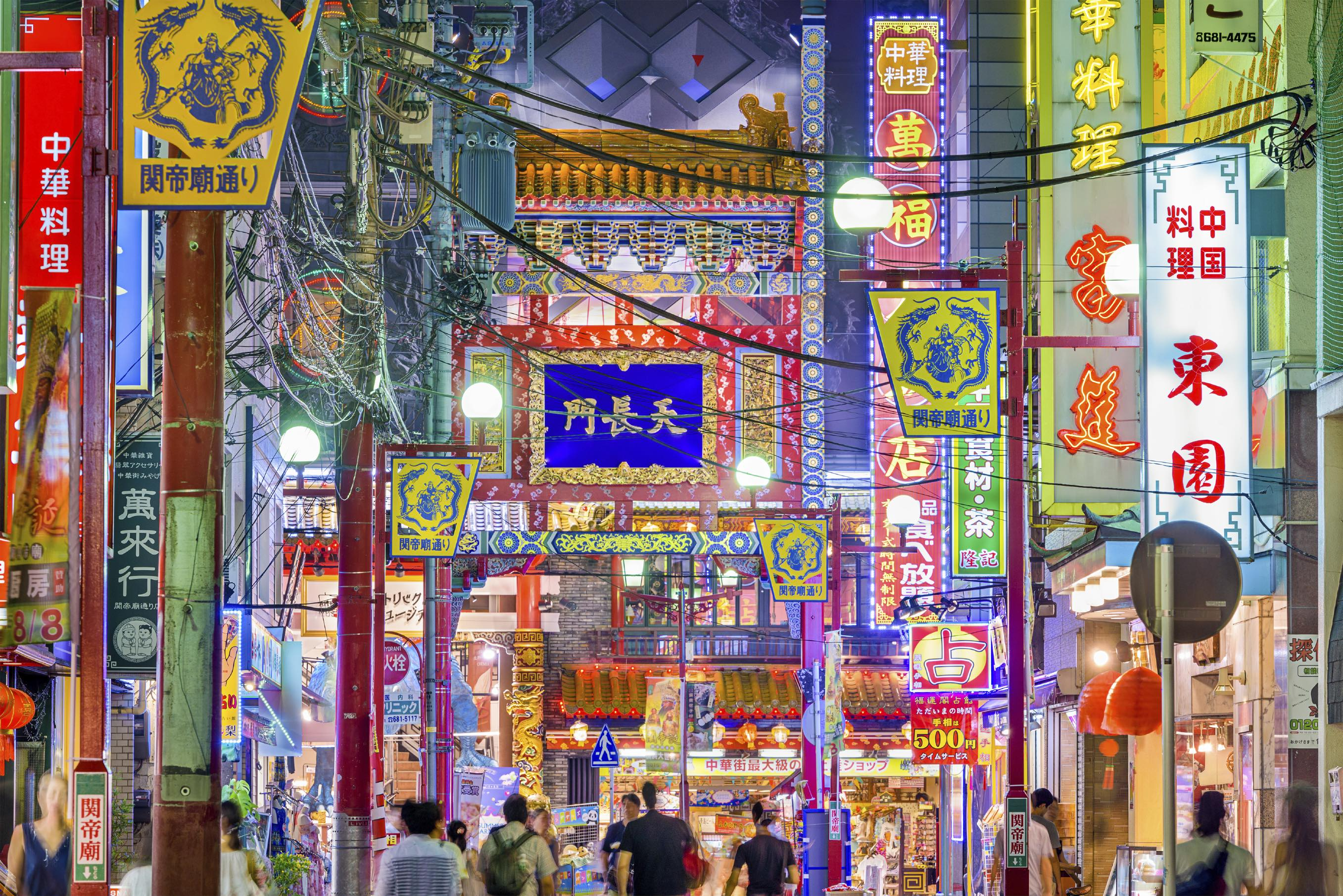 Yokohama Gaijinpot Travel