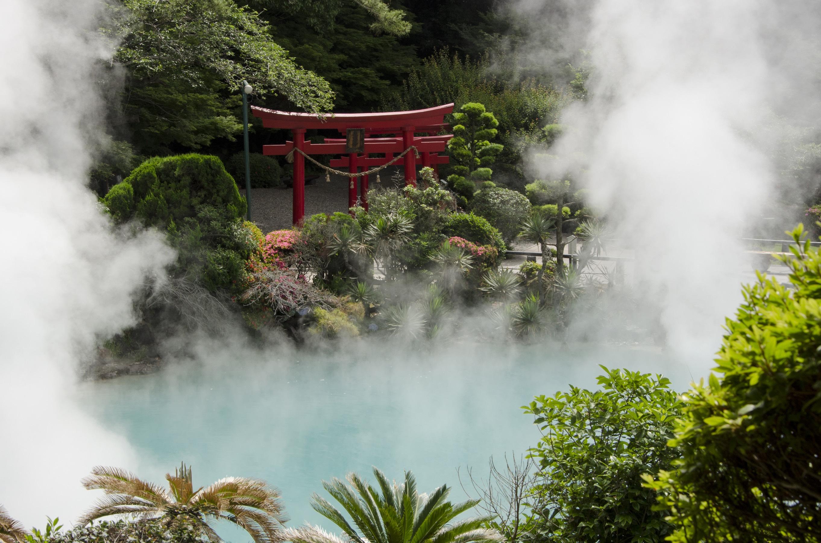 Oita - GaijinPot Travel