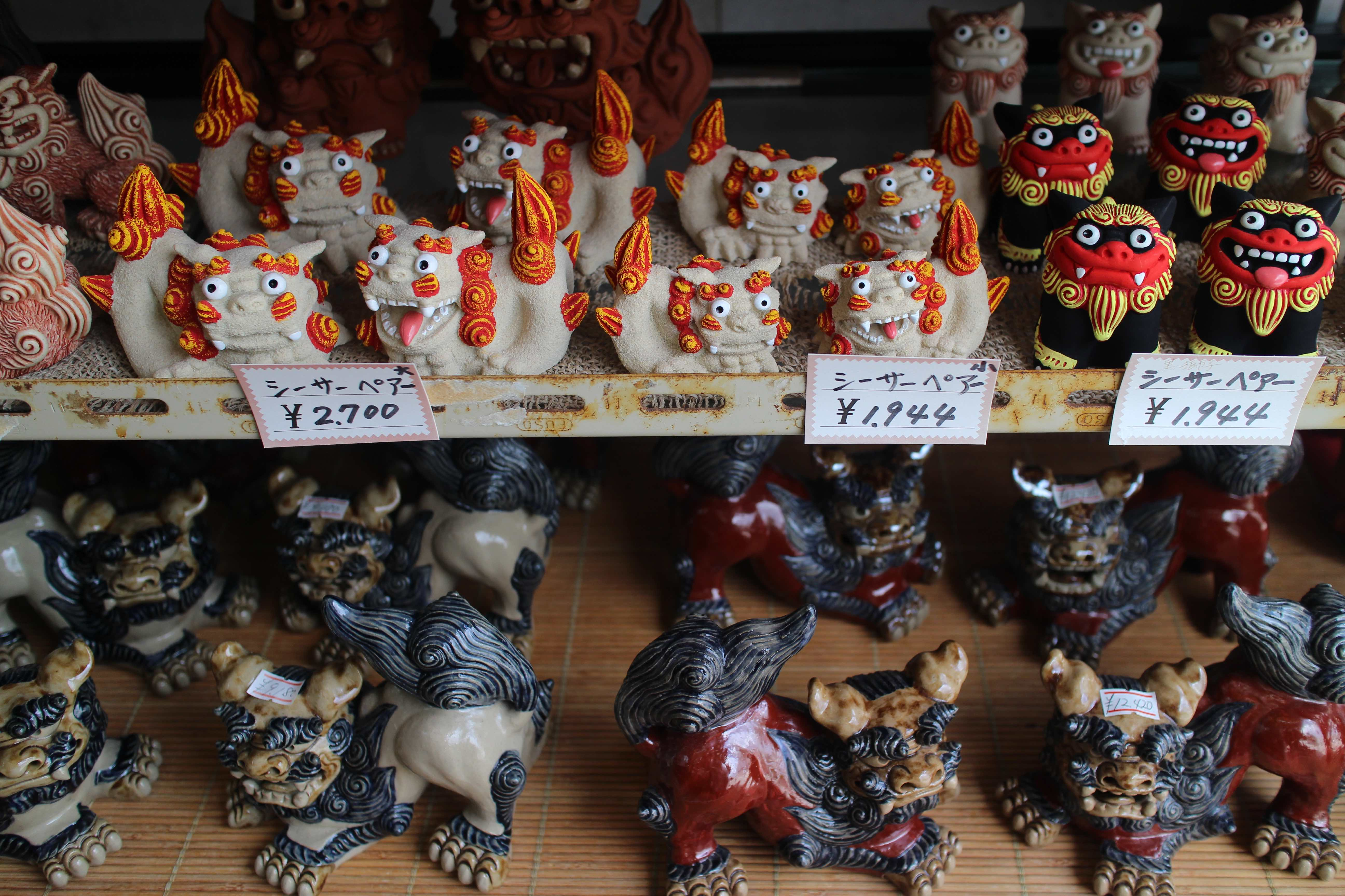 Pick up a shisa souvenir from one of the ateliers in the district.