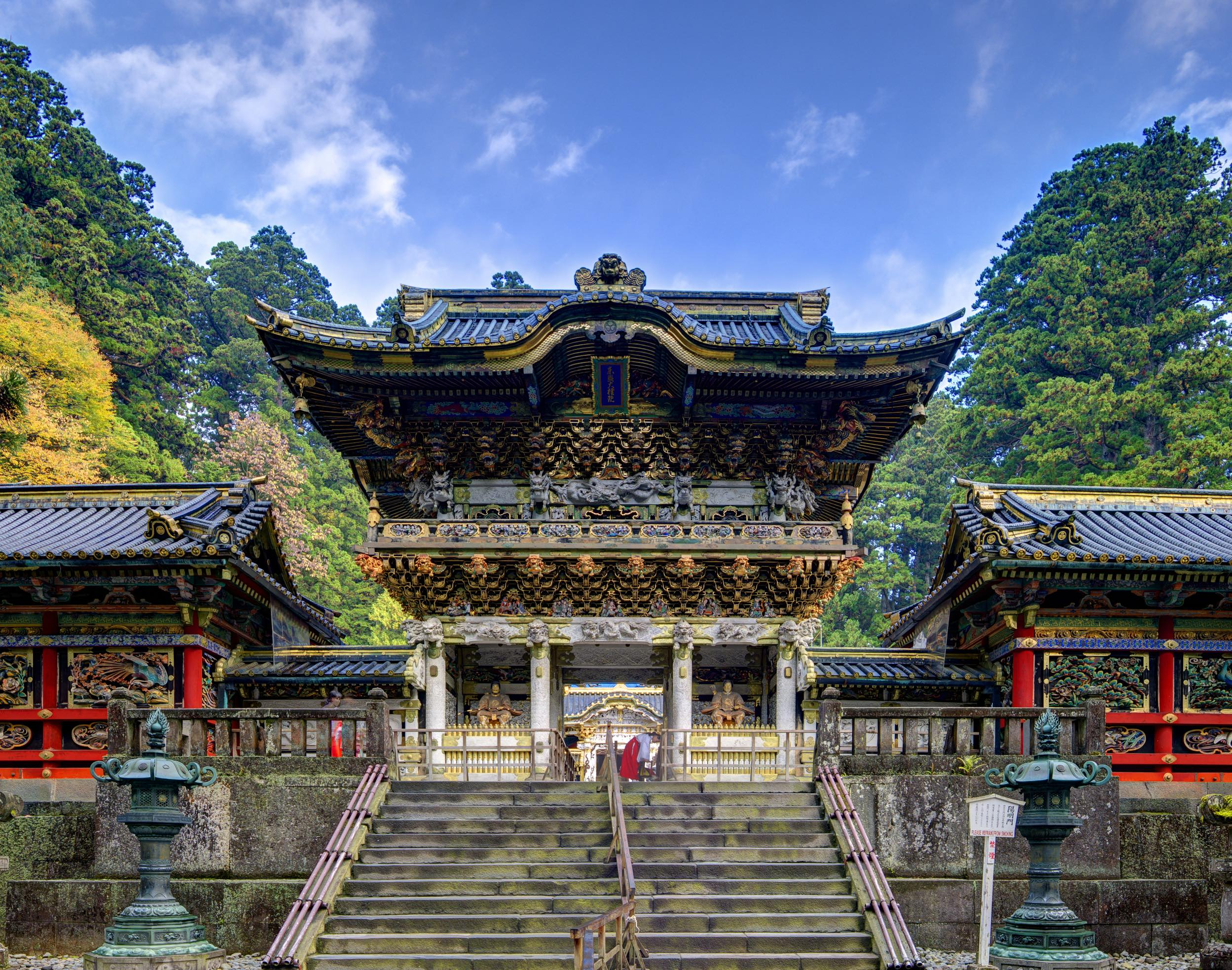 Image result for toshogu shrine