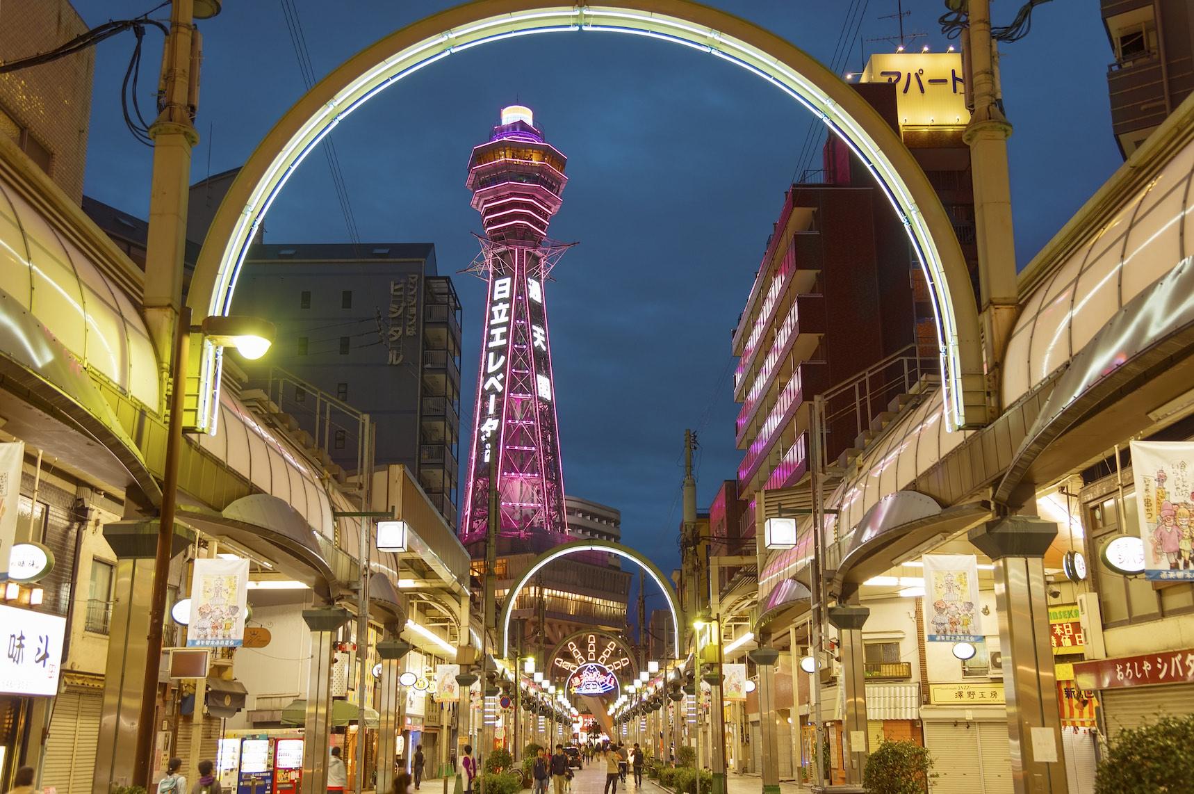 Osaka Japan- April 13, 2016: Tsutenkaku is a tower and well-known landmark of Osaka Japan and advertises Hitachi. It is located in the Shinsekai district of Naniwa-ku Osaka.