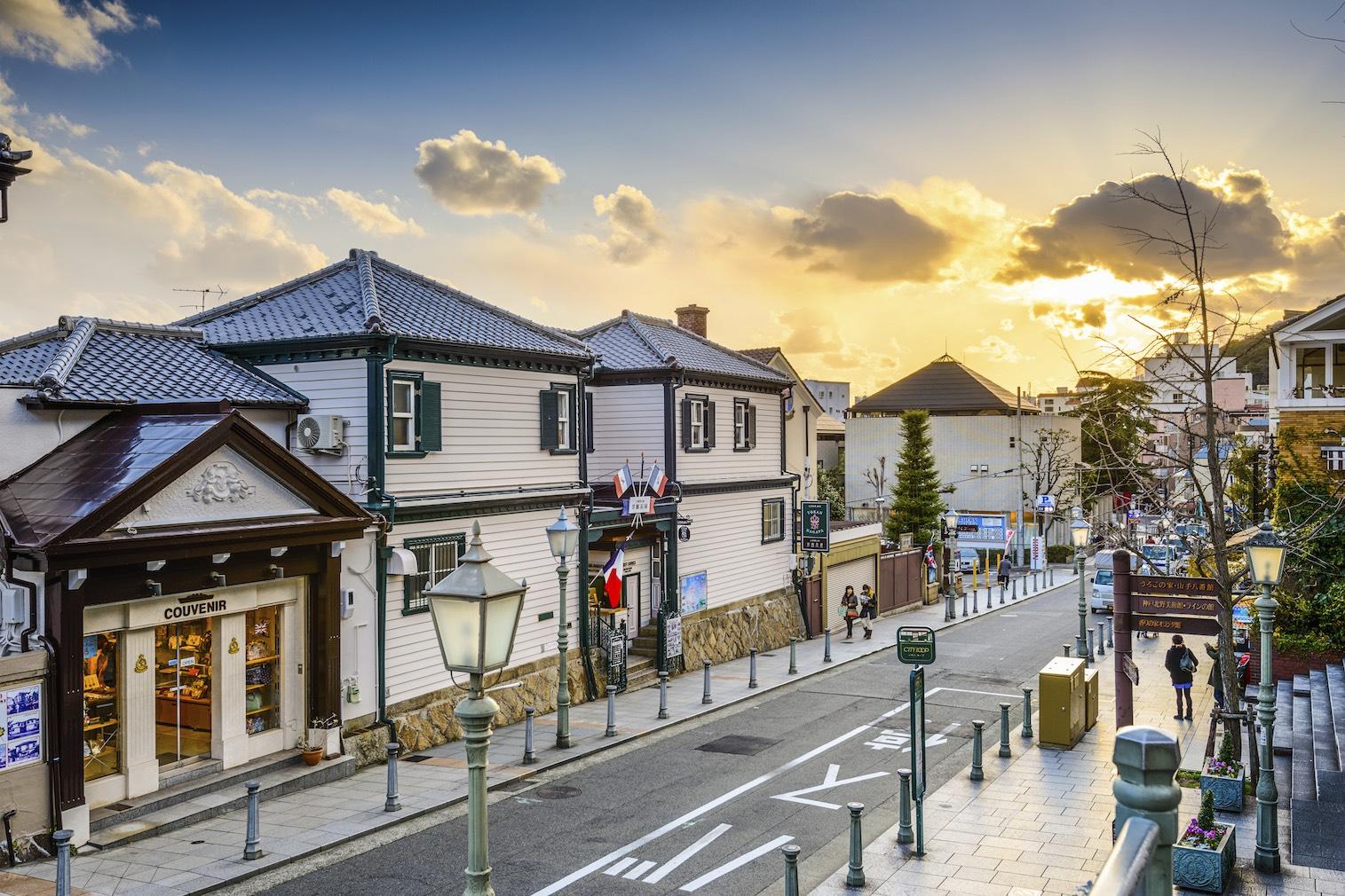 Kobe Japan City Tour