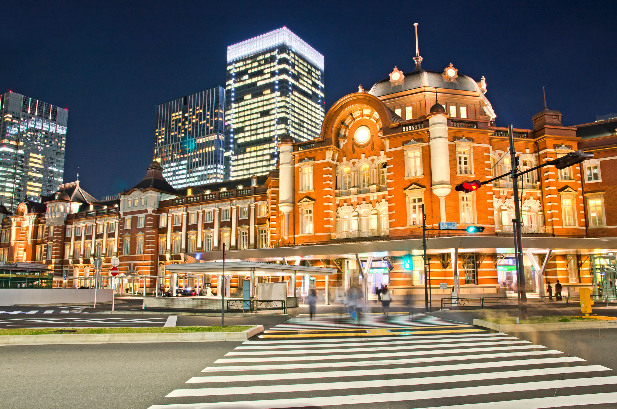 Resultado de imagen de Tokyo station