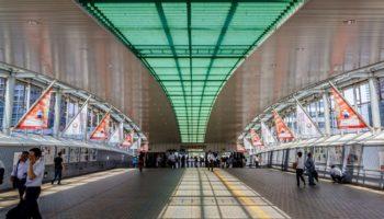Tamachi Station
