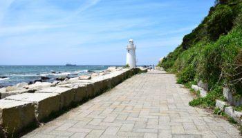 Irago Cape's Lighthouse.