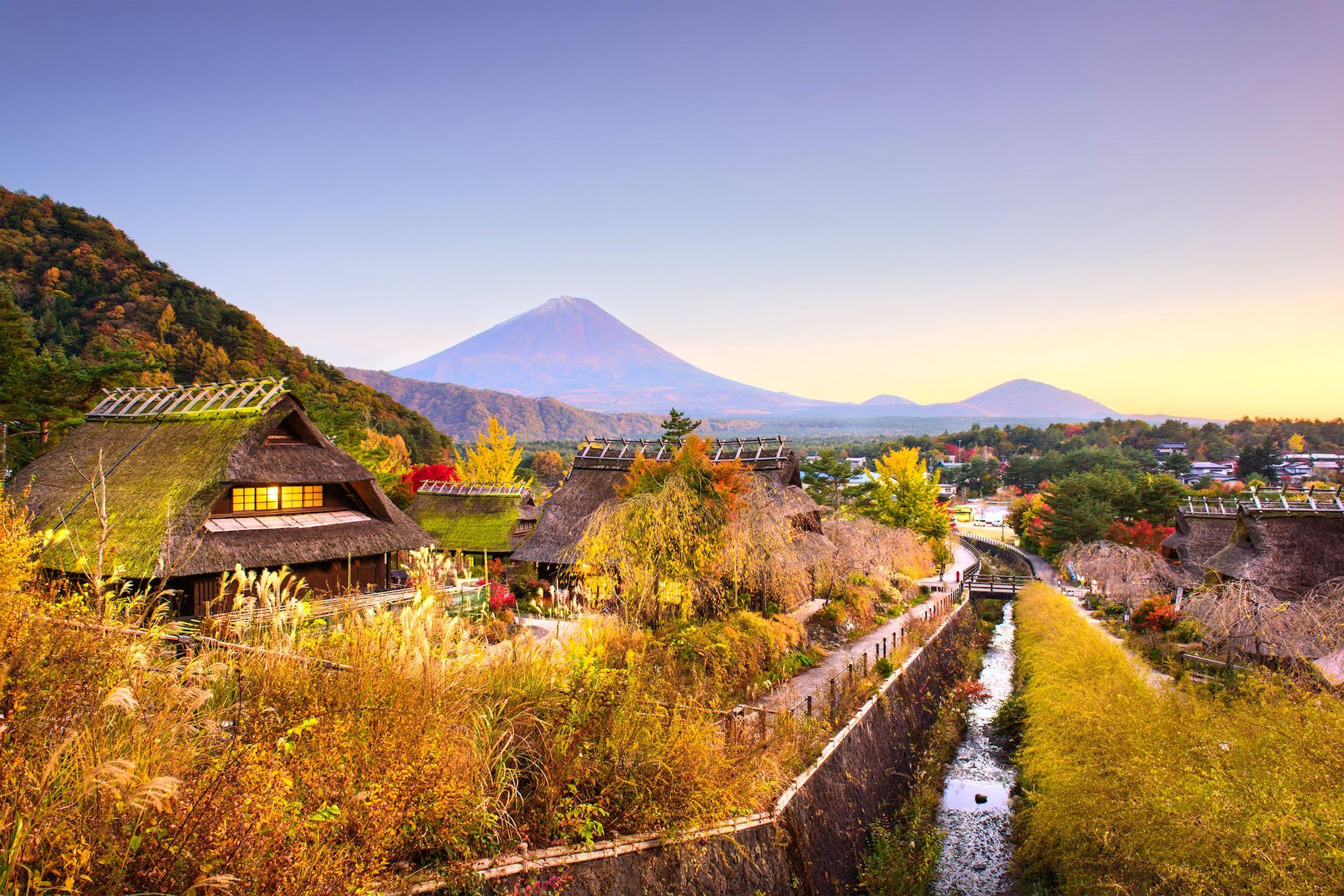 Iyashi-no-sato Village